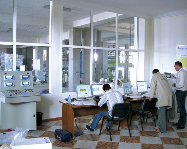 Sala di comando